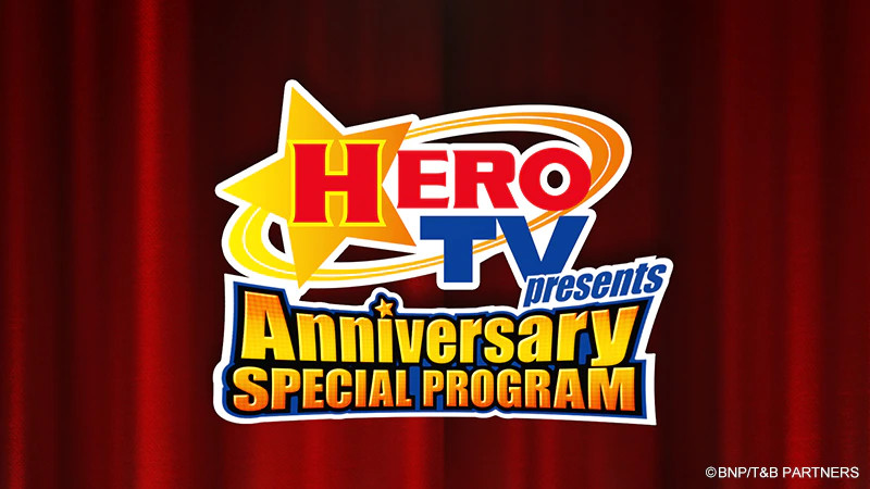 Tiger & Bunny: Anniversary Special Program